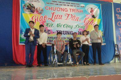 Chương trình Giao lưu văn nghệ kết nối cộng đồng ủng hộ trẻ em khuyết tật.