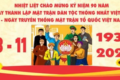 Tuyên truyền kỉ niệm 90 năm ngày truyền thống Mặt trận Tổ quốc Việt Nam (18/11/1930-18/11/2020) và kỉ niệm 80 năm Ngày Nam Kỳ khởi nghĩa (23/11/1940-23/11/2020)